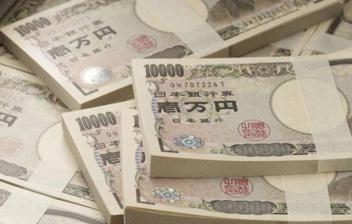 Billetes de otra divisa