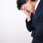 Tipos de despido y cómo afectan a la jubilación