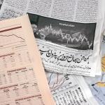 ¿Podríamos sufrir otra fase de la crisis financiera?
