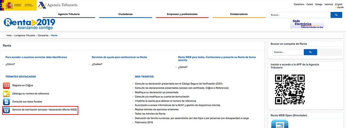Pantallazo del apartado de renta de la web de la Agencia Tributaria